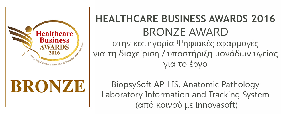 HEALTHCARE BUSINESS AWARDS 2016 BRONZE AWARD