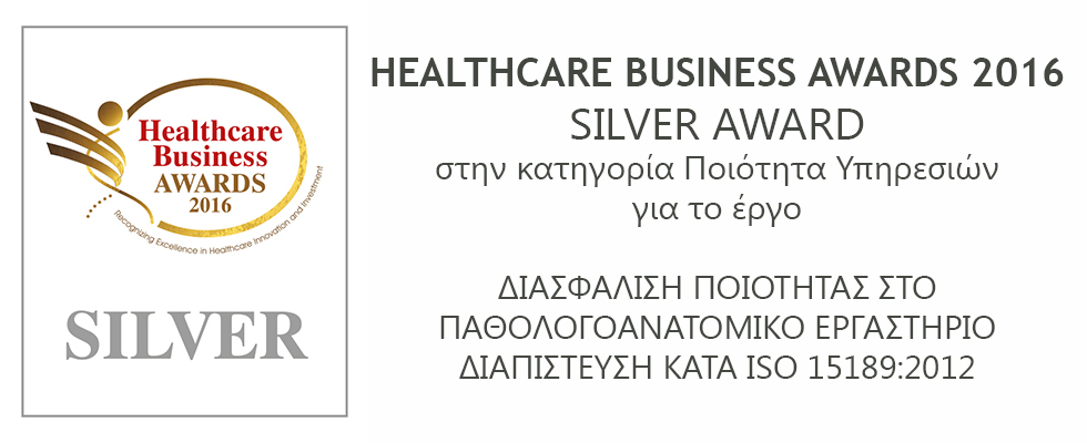 HEALTHCARE BUSINESS AWARDS 2016 SILVER AWARD
